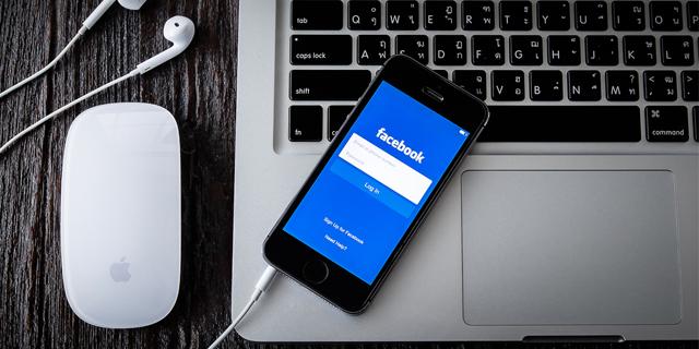 conseguir-insignia-facebook-3